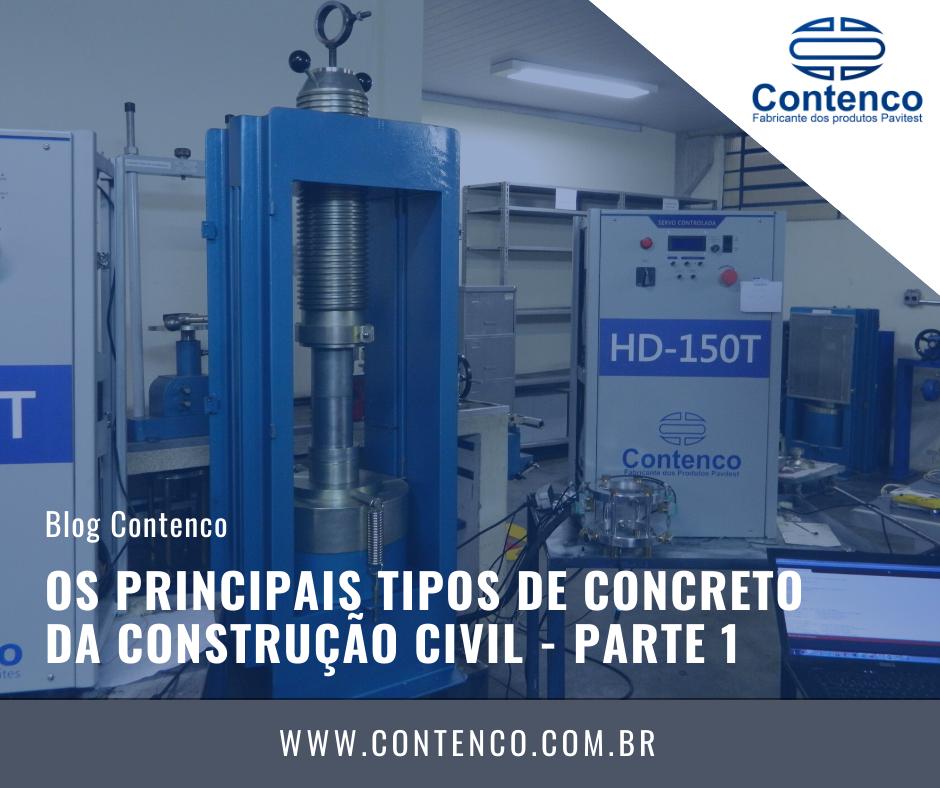 construçào civil - tipos de concreto